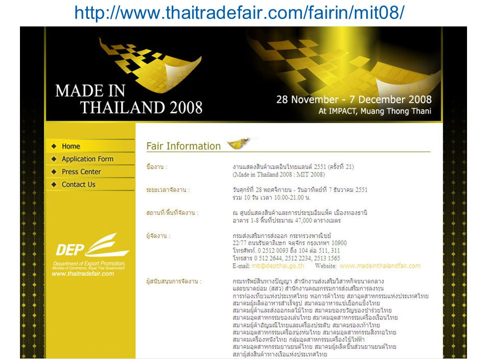 http://www.thaitradefair.com/fairin/mit08/ Kulachatr C. Na Ayudhya