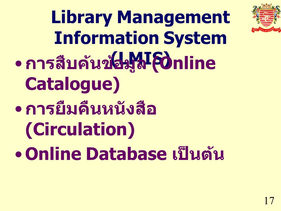 Library Management Information System