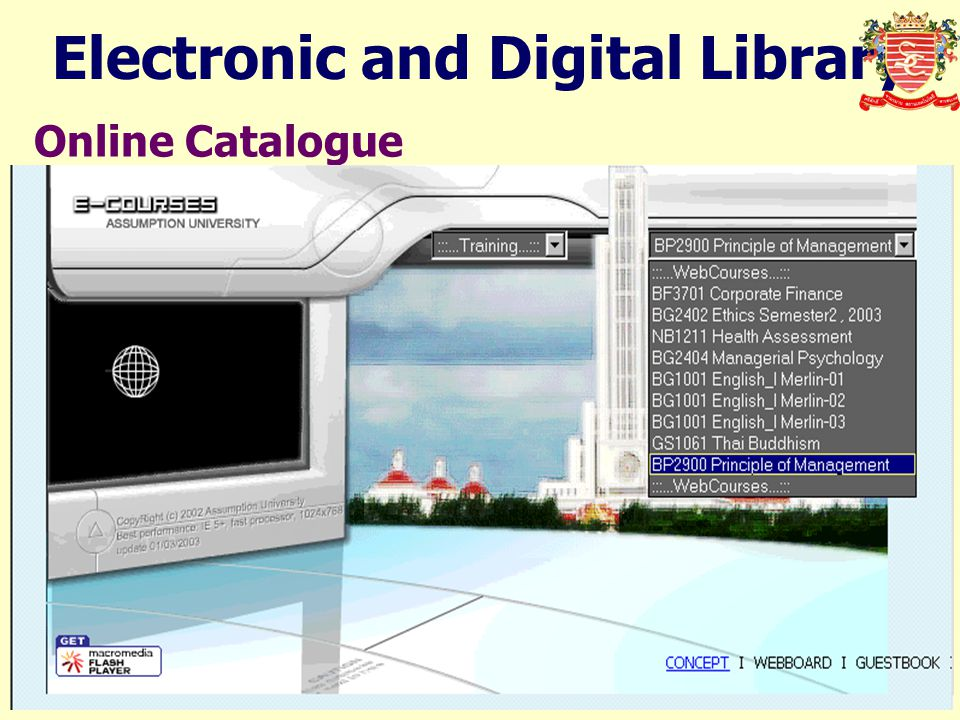 Electronic and Digital Library