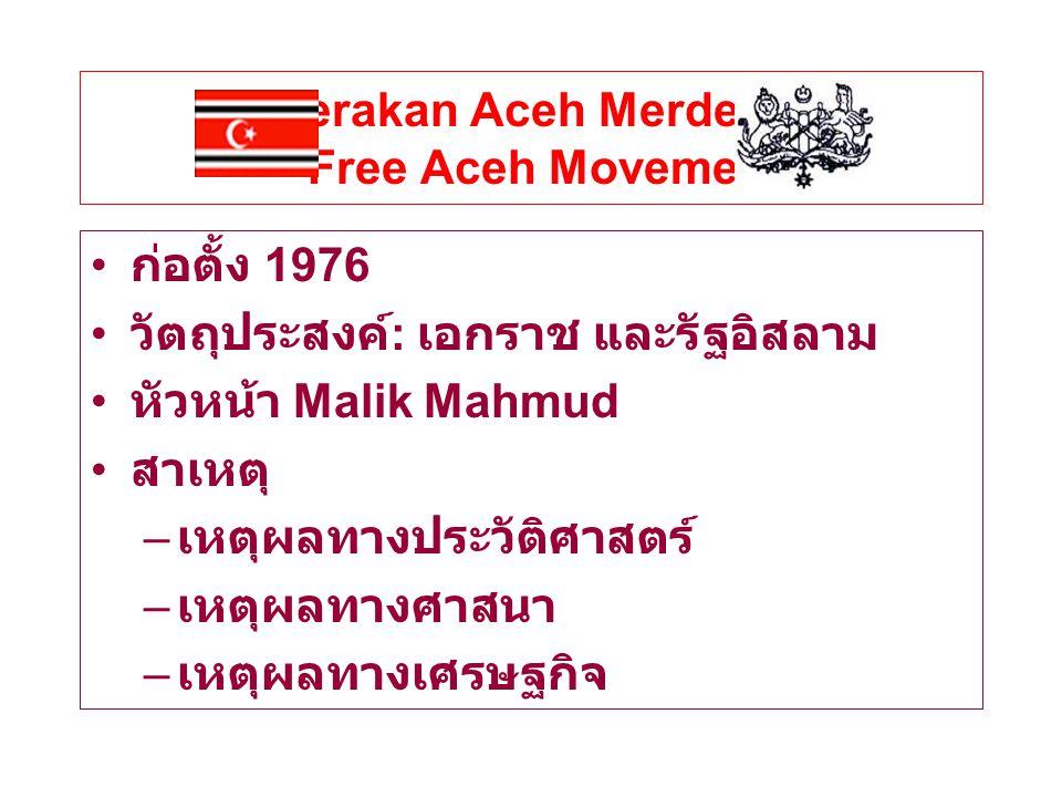 Gerakan Aceh Merdeka - Free Aceh Movement