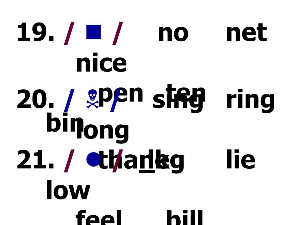 19. /  / no net nice pen ten bin. 20. /  / sing ring long. thank. 21. /  / leg lie low.