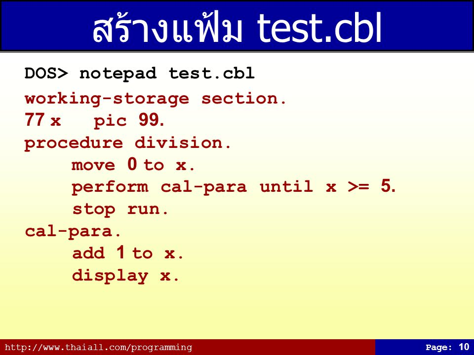 สร้างแฟ้ม test.cbl DOS> notepad test.cbl working-storage section.