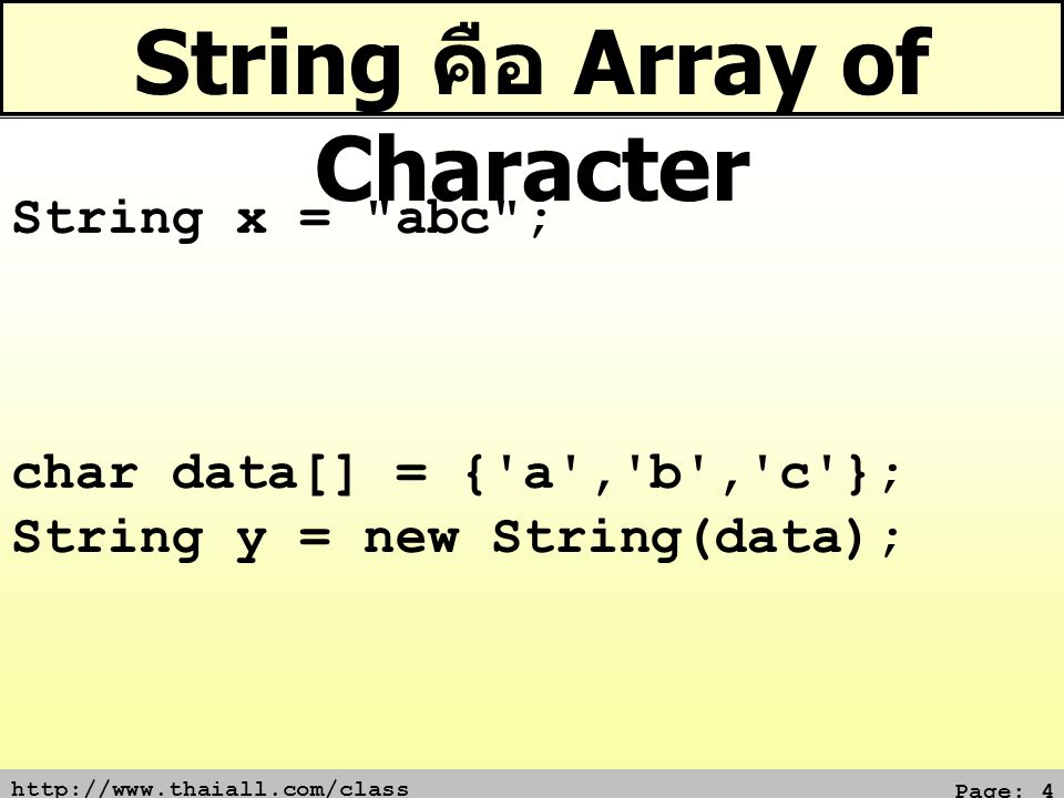 String คือ Array of Character