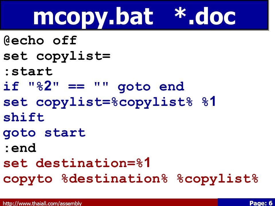 mcopy.bat *.doc b.ppt c.xls c:\x