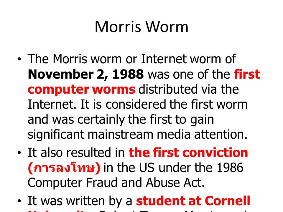 Morris Worm