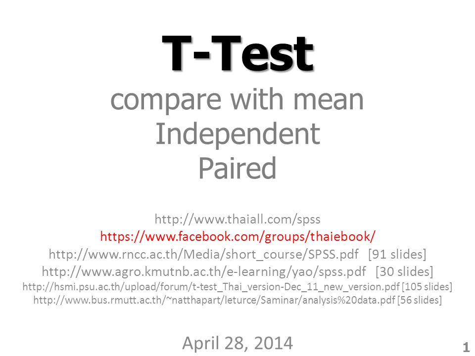 T-Test compare with mean Independent Paired