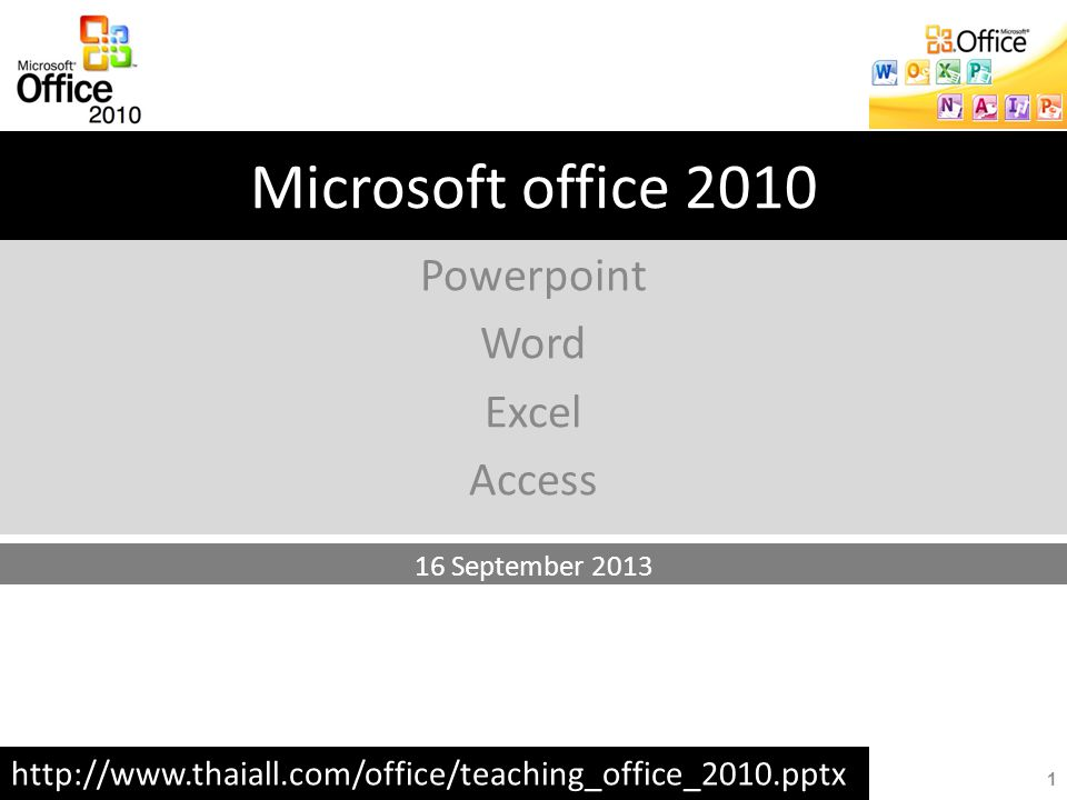 Powerpoint Word Excel Access