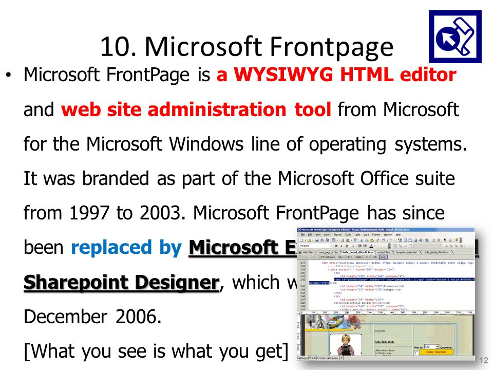 10. Microsoft Frontpage