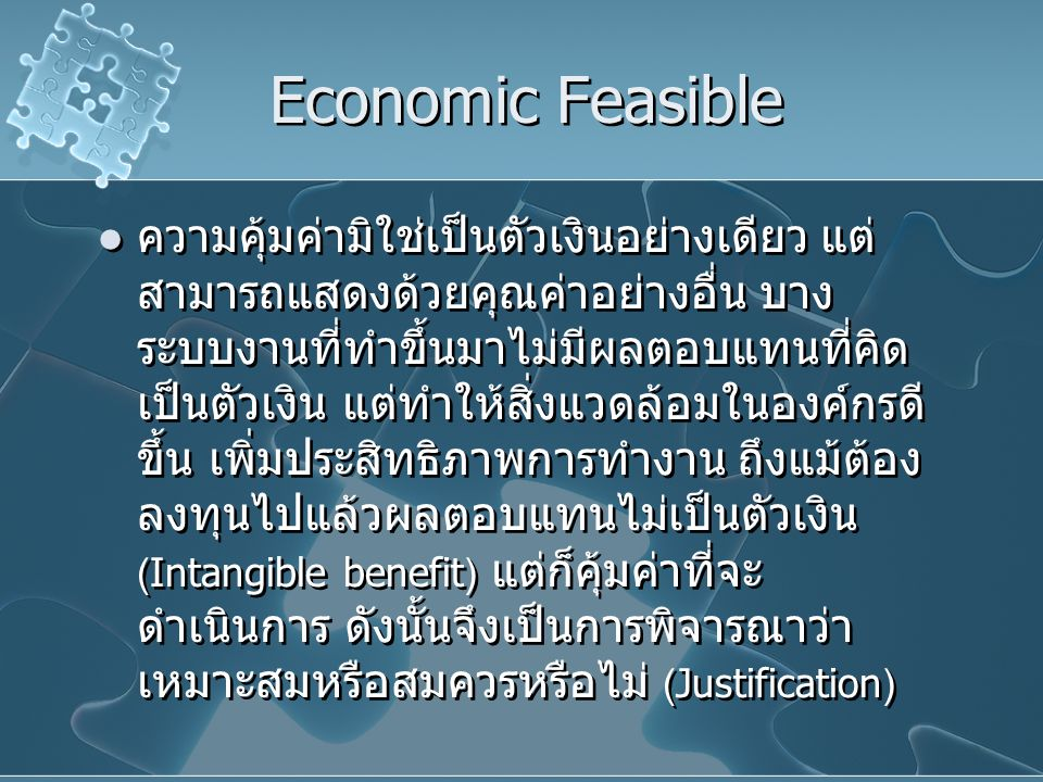 Economic Feasible