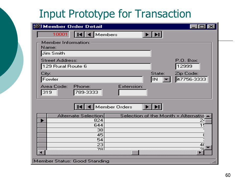 Input Prototype for Transaction