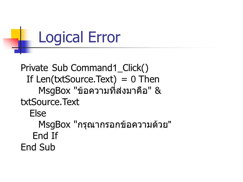 Logical Error Private Sub Command1_Click()