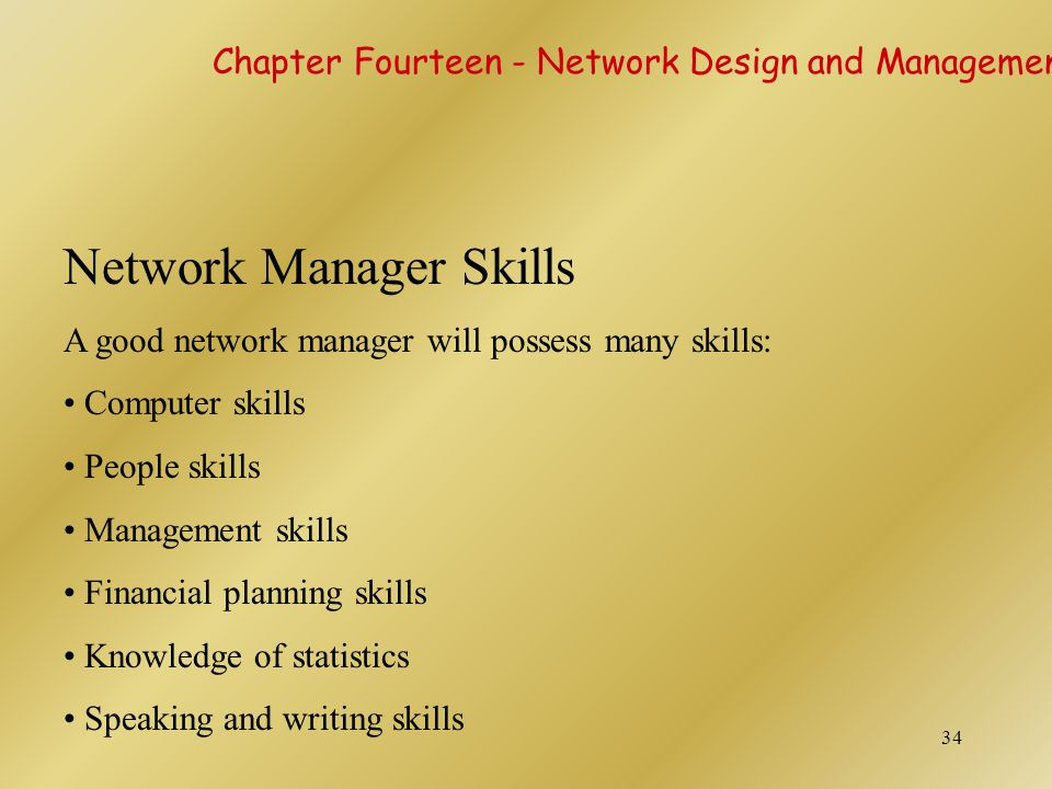 Network Manager Skills