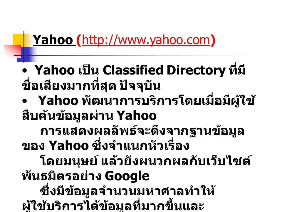Yahoo (http://www.yahoo.com)