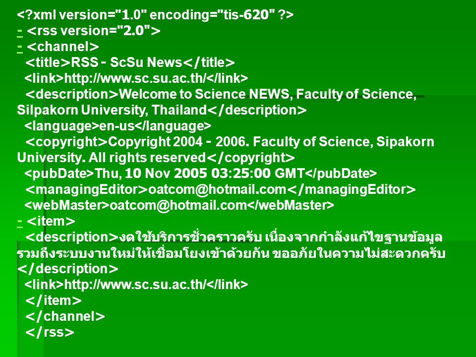 < xml version= 1.0 encoding= tis-620 >