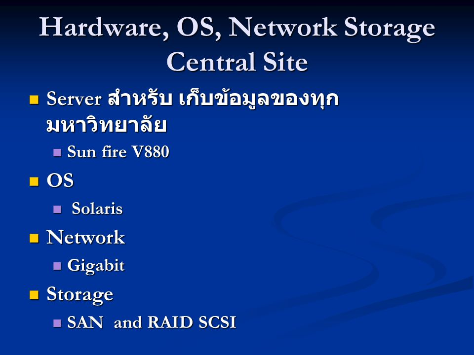 Hardware, OS, Network Storage Central Site
