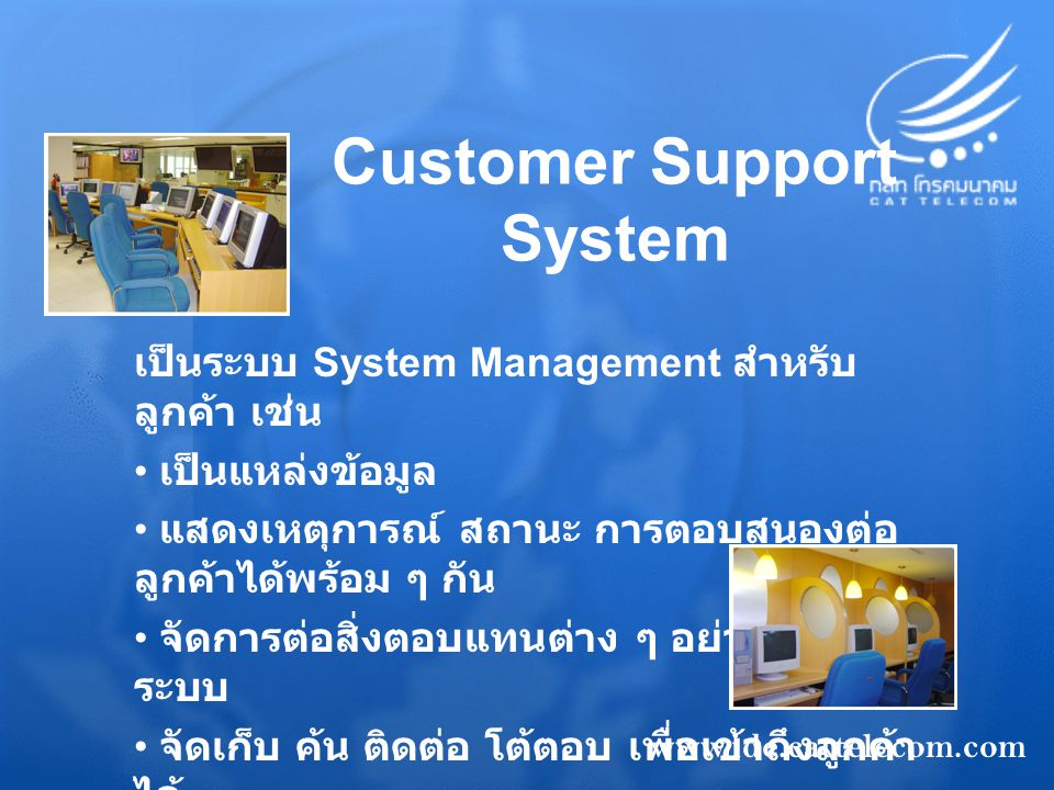 Customer Support System