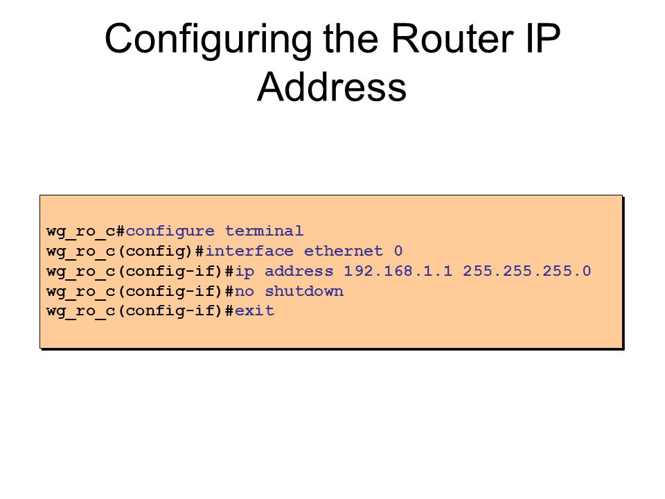Configuring the Router IP Address
