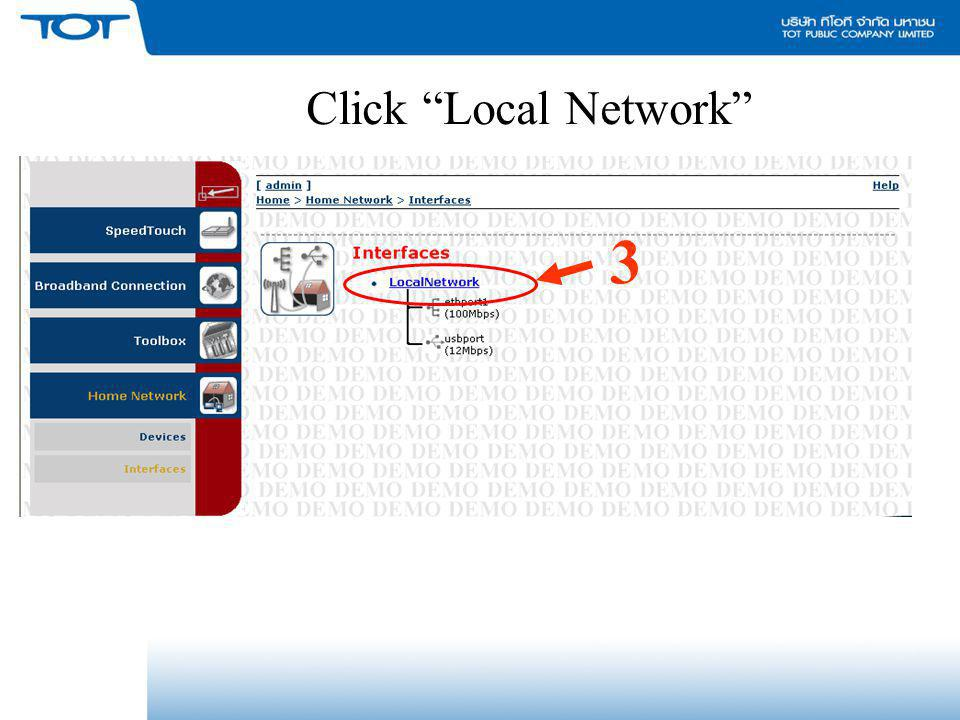 Click Local Network 3