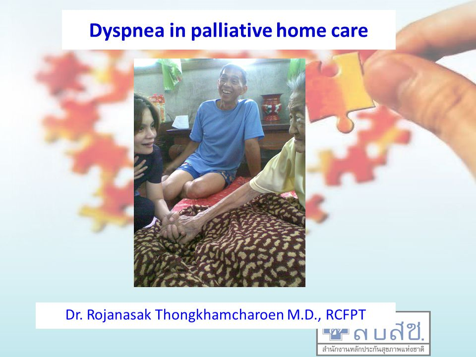 Dyspnea in palliative home care