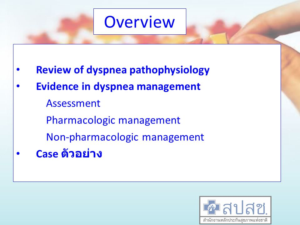 Overview Review of dyspnea pathophysiology