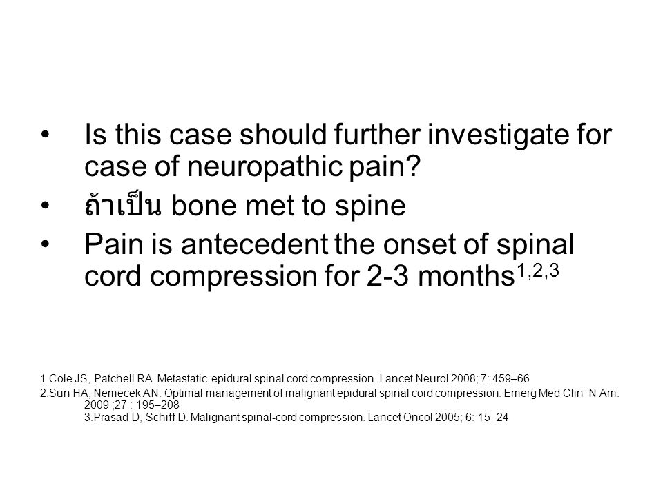 Is this case should further investigate for case of neuropathic pain
