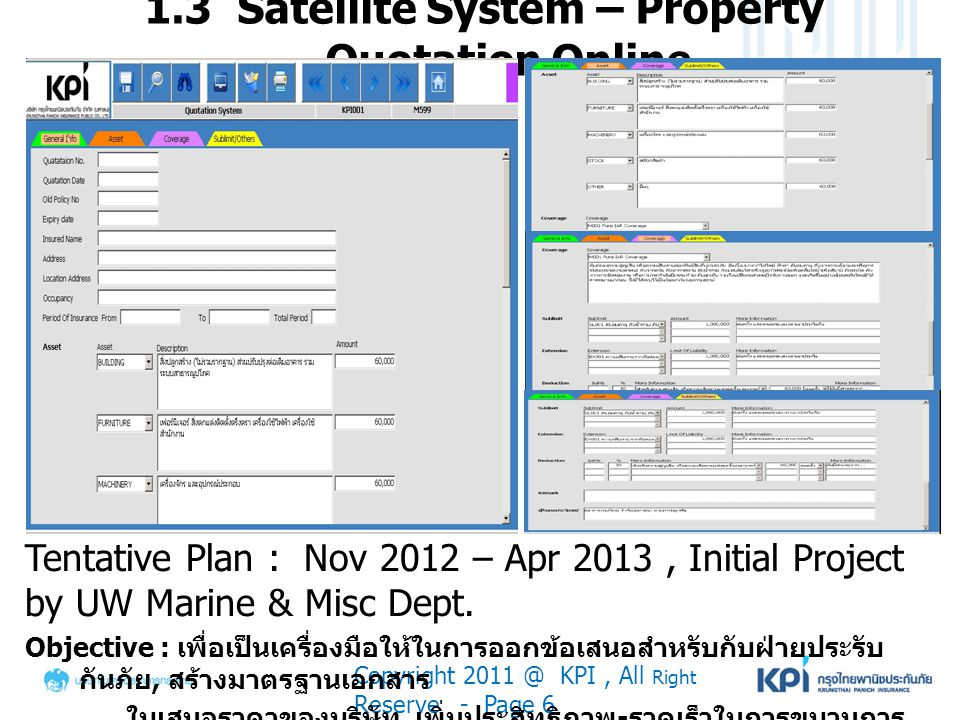 1.3 Satellite System – Property Quotation Online