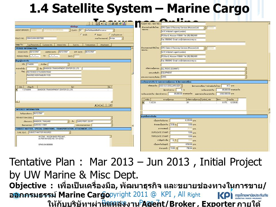 1.4 Satellite System – Marine Cargo Insurance Online