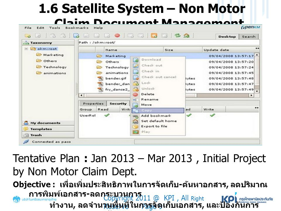 1.6 Satellite System – Non Motor Claim Document Management