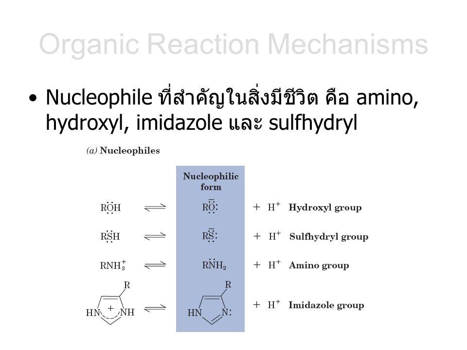 Organic Reaction Mechanisms