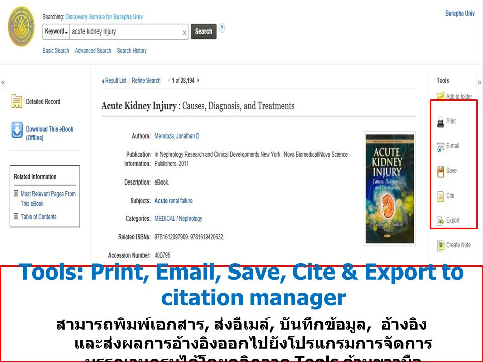 Tools: Print, Email, Save, Cite & Export to citation manager