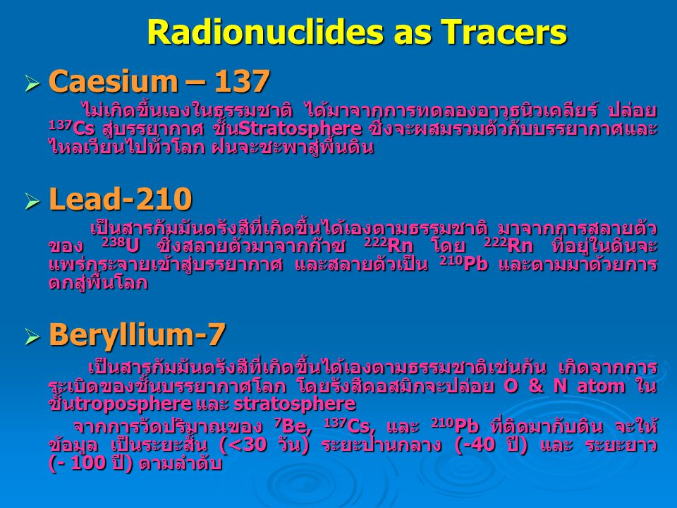 Radionuclides as Tracers