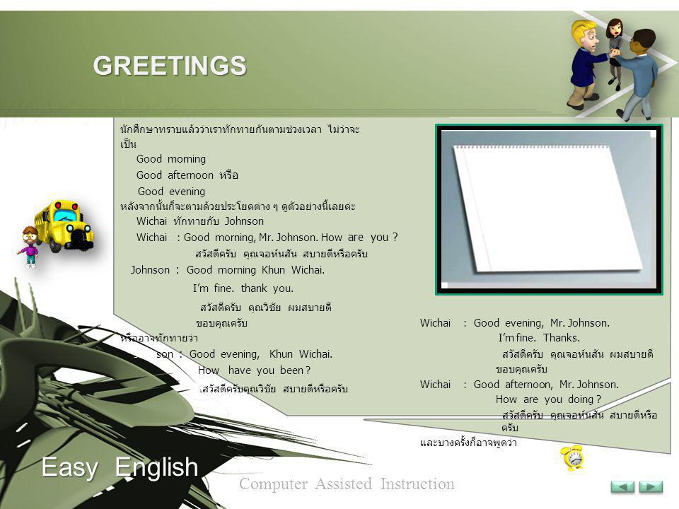 GREETINGS Easy English Computer Assisted Instruction
