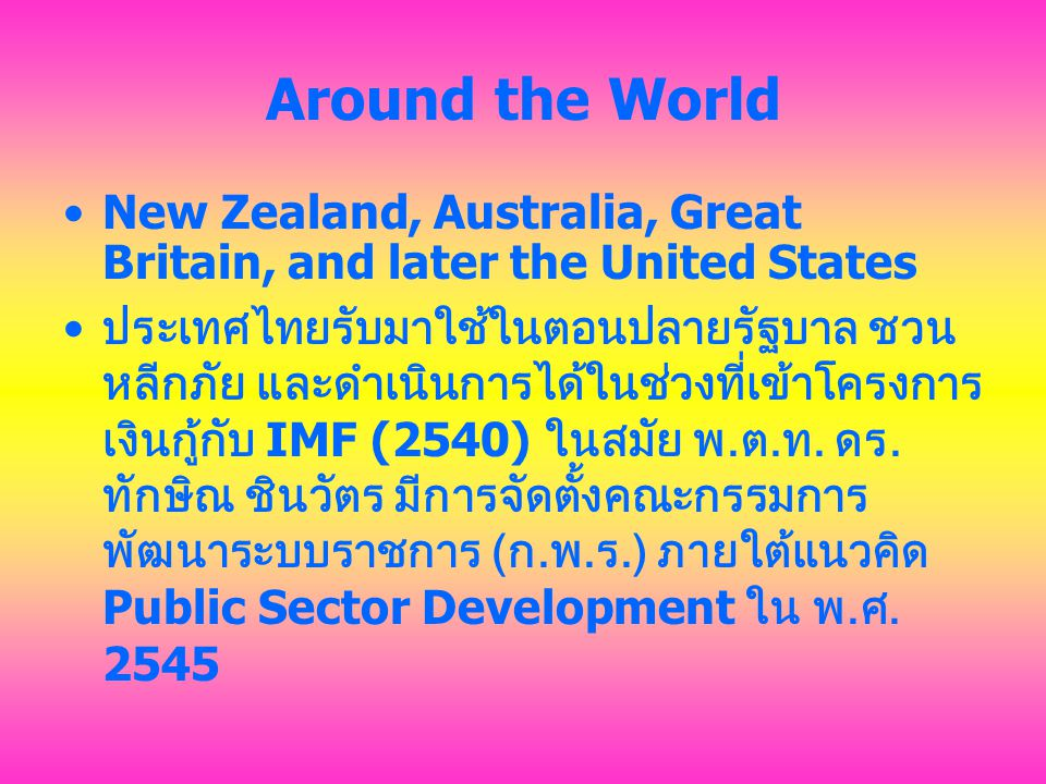 Around the World New Zealand, Australia, Great Britain, and later the United States.