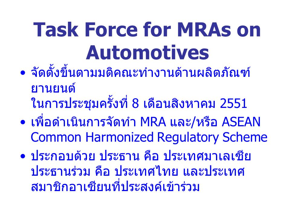 Task Force for MRAs on Automotives