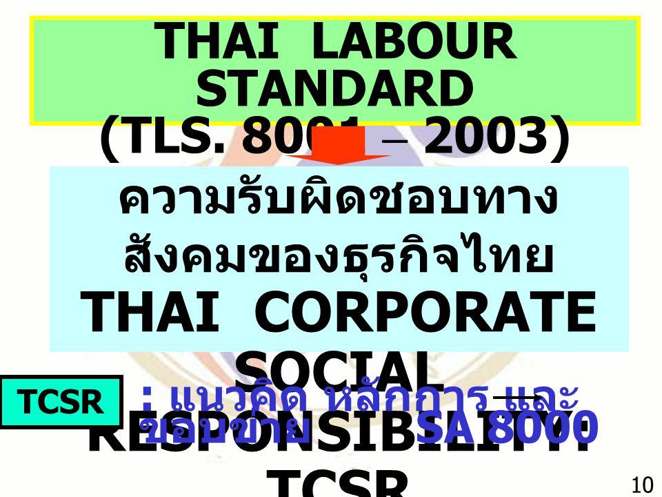 THAI LABOUR STANDARD (TLS. 8001 – 2003)