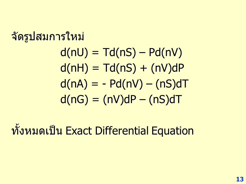d(nA) = - Pd(nV) – (nS)dT d(nG) = (nV)dP – (nS)dT