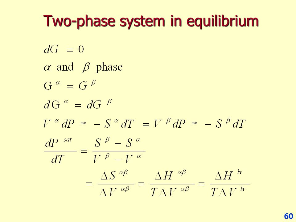 Two-phase system in equilibrium