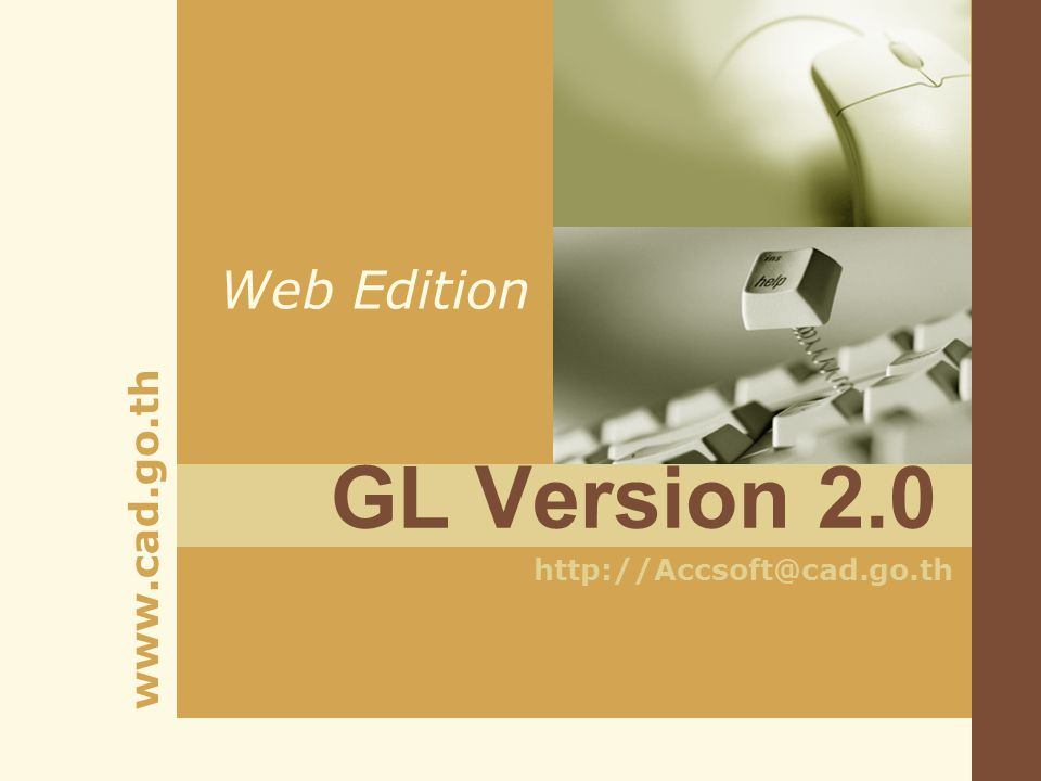Web Edition GL Version 2.0 http://Accsoft@cad.go.th