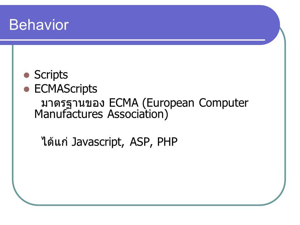 Behavior Scripts ECMAScripts