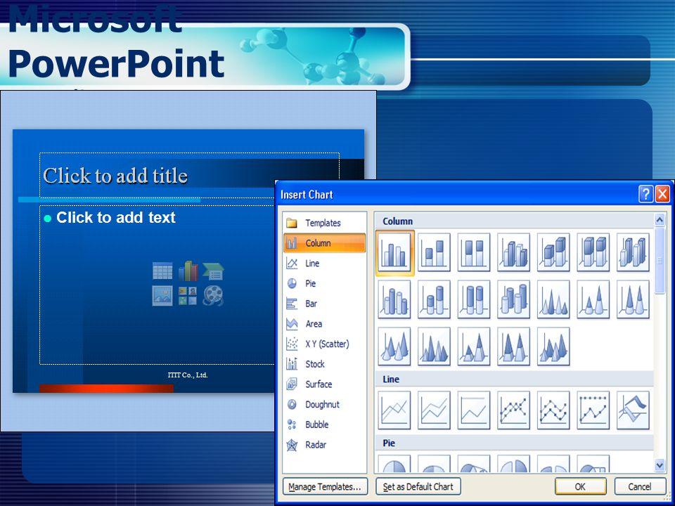 Microsoft PowerPoint การสร้าง Chart