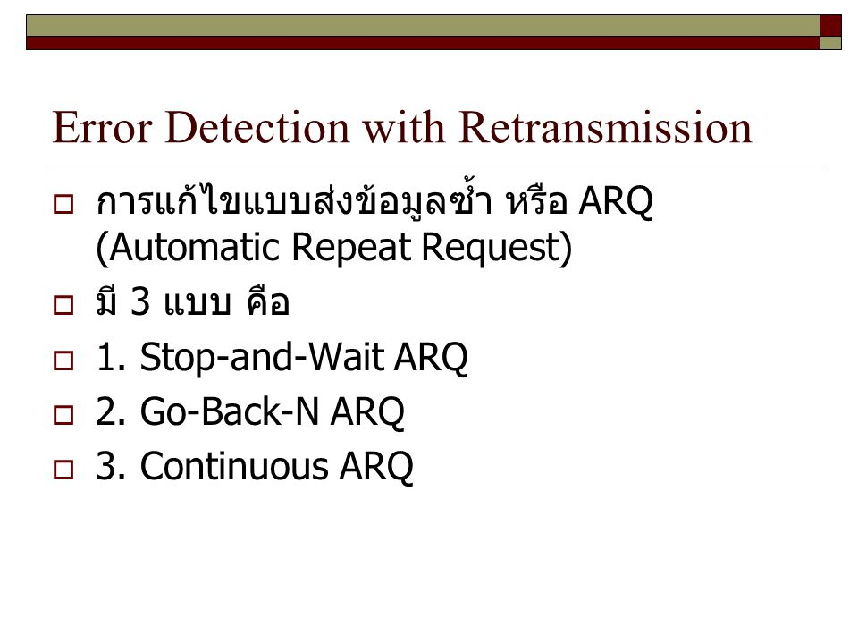 Error Detection with Retransmission