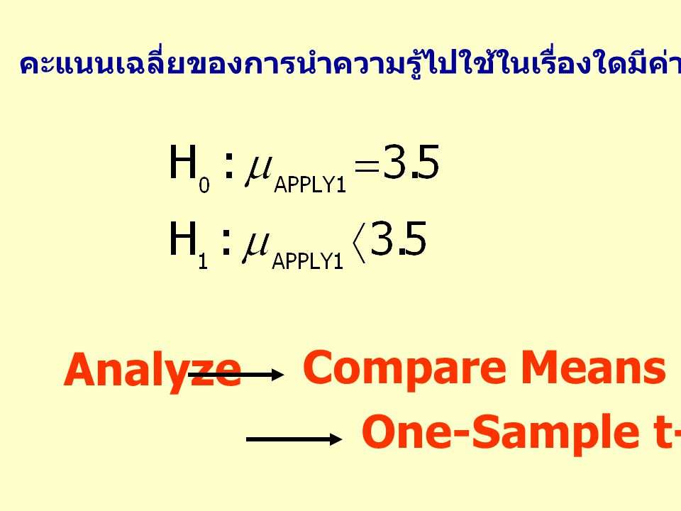 Analyze Compare Means One-Sample t-Test…