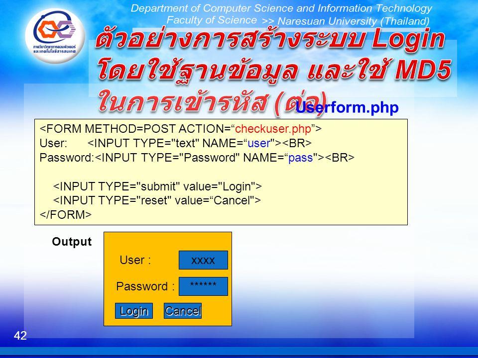 ตัวอย่างการสร้างระบบ Login โดยใช้ฐานข้อมูล และใช้ MD5 ในการเข้ารหัส (ต่อ)