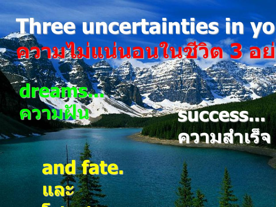 Three uncertainties in your life are...