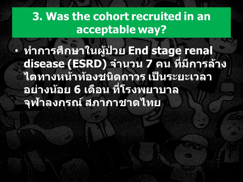 3. Was the cohort recruited in an acceptable way