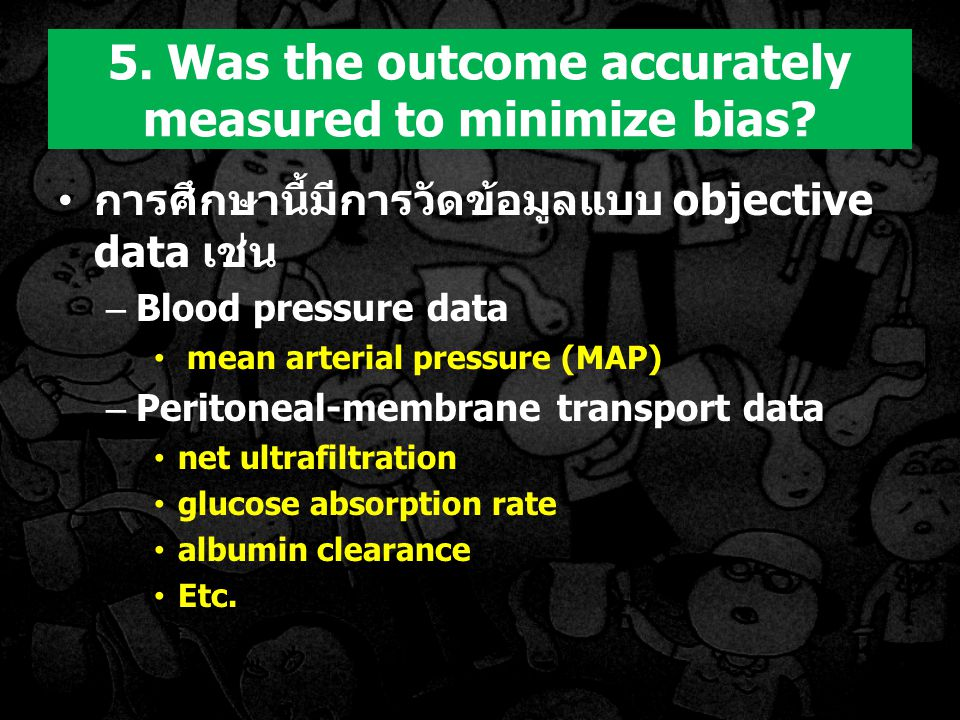 5. Was the outcome accurately measured to minimize bias