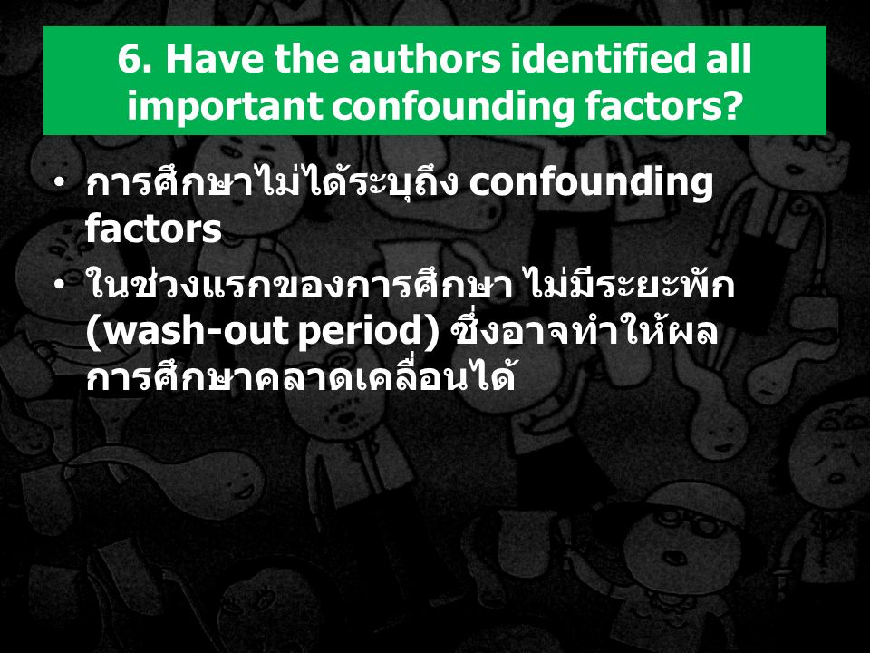 6. Have the authors identified all important confounding factors