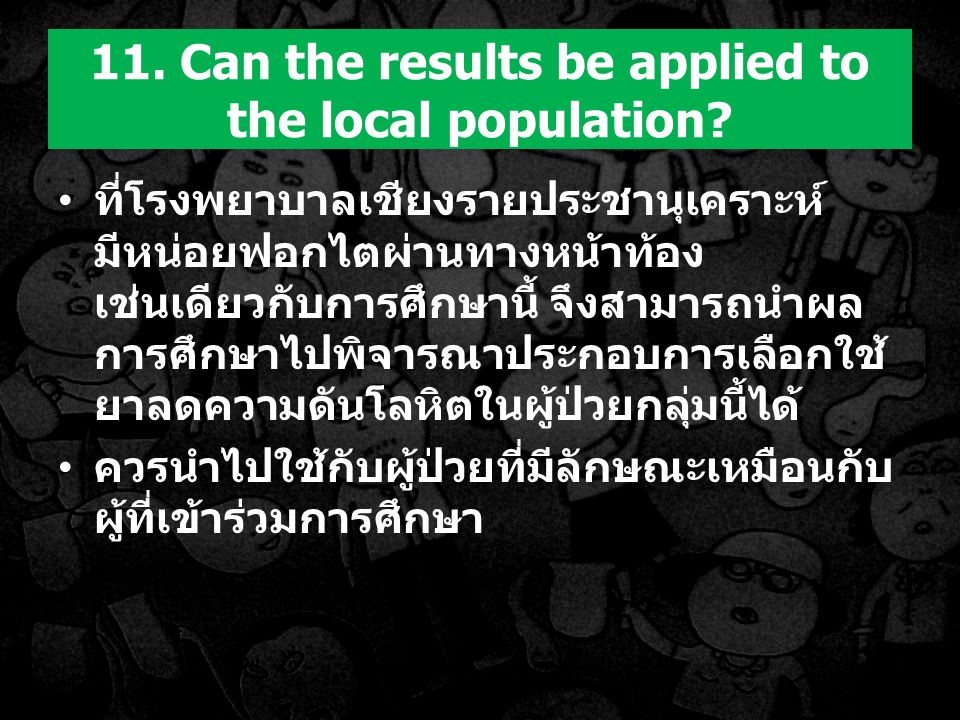 11. Can the results be applied to the local population