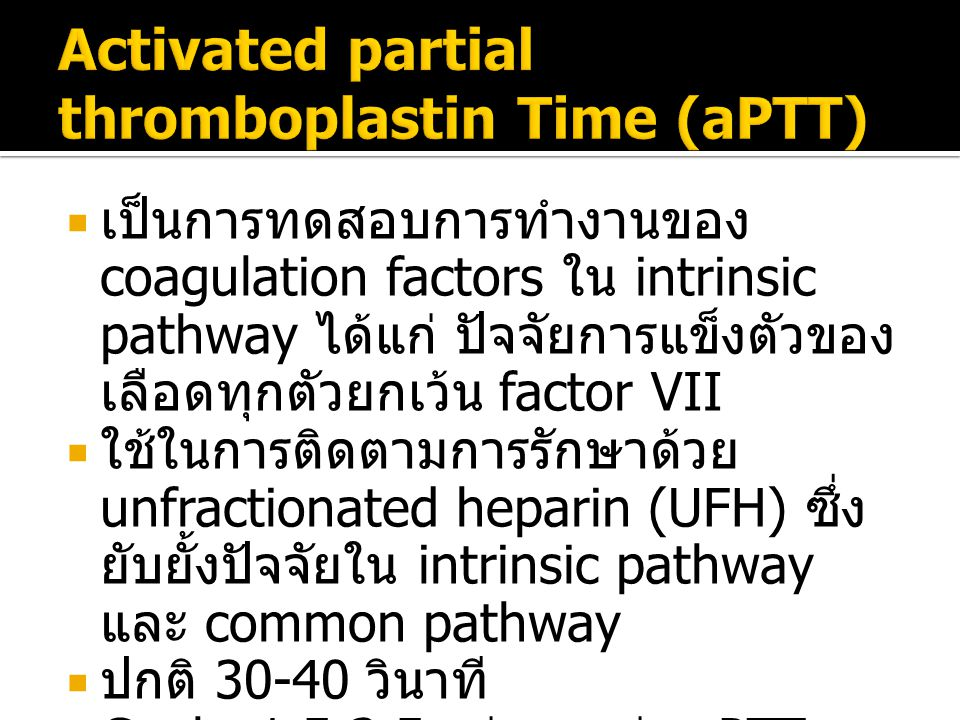 Activated partial thromboplastin Time (aPTT)