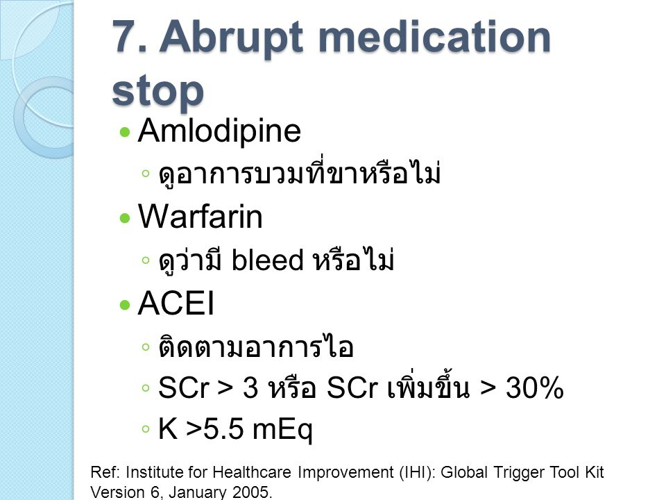 7. Abrupt medication stop